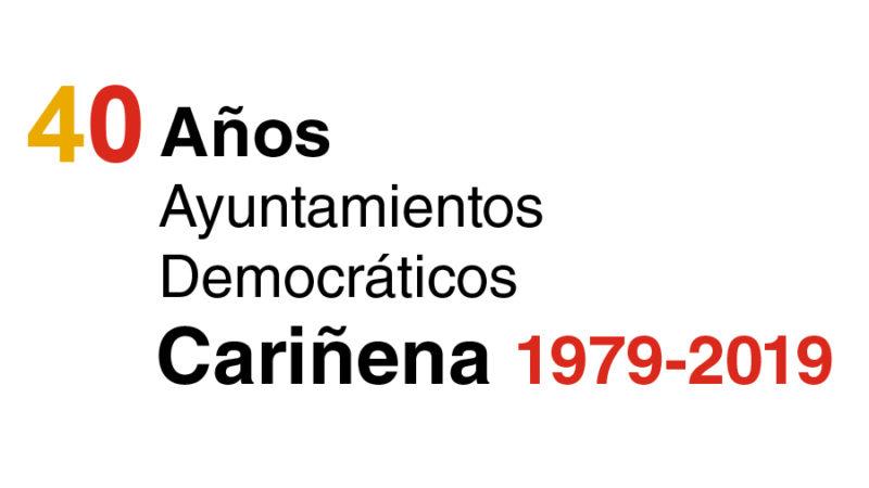 40 años Ayuntamientos democráticos